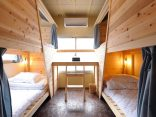 รวม ที่พัก โกเบ น่านอนบรรยากาศดี ใกล้สถานี มีราคาประหยัดのサムネイル