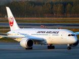 สายการบินไปญี่ปุ่น เจ้าไหนดี ? พร้อมทริคการตัดสินใจให้คุ้มค่าที่สุดのサムネイル