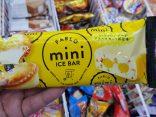 10 ไอศกรีม ญี่ปุ่น ฟีเจอริ่งรสชาติแสนอร่อย ที่คุณต้องลอง