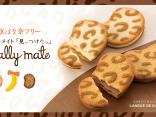 10 ขนมของฝาก จากญี่ปุ่น สุดเด็ด หาซื้อง่ายได้ที่สถานีโตเกียว