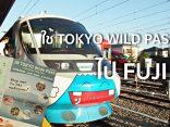 Jr Tokyo wide pass ไป kawaguchiko ได้ยังไง รีวิวละเอียดที่นี่
