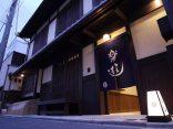 เที่ยวเกียวโต หลับสบายสไตลญี่ปุ่น นอนเรียวกังหรู Luck You Kyoto ราคาคุ้มค่า