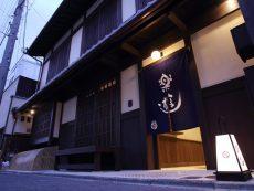 เที่ยวเกียวโต หลับสบายสไตล์ญี่ปุ่น นอนเรียวกังหรูราคาคุ้มค่าที่ Luck You Kyoto Horikawagojo