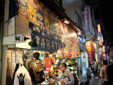 ชวนเที่ยว Shimokitazawa ย่านน่ารักในโตเกียว ครั้งเดียวไม่พอ