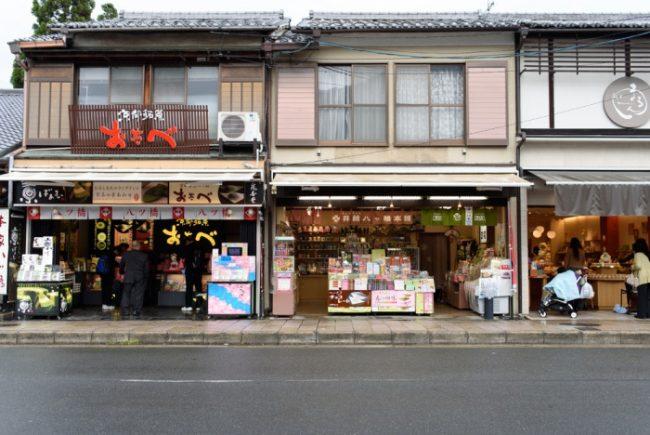 nakazakicho
