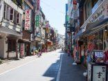 แวะช็อปชิลล์ที่ Kichijoji ย่านน่ารักในโตเกียวที่ไม่ควรพลาดのサムネイル