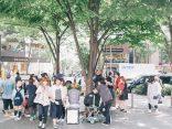 Omotesando ถนนเส้นนี้มีแต่ความสุข จะเดินเล่น ช้อปปิ้ง หรือกินขนมอร่อยก็แฮปปี้のサムネイル