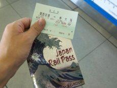 Jr pass คือ อะไร เดินทางในญี่ปุ่นชิลล์ไหม ฉบับมือใหม่ห้ามพลาด