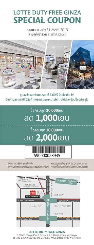 1,000-2,000 เยน