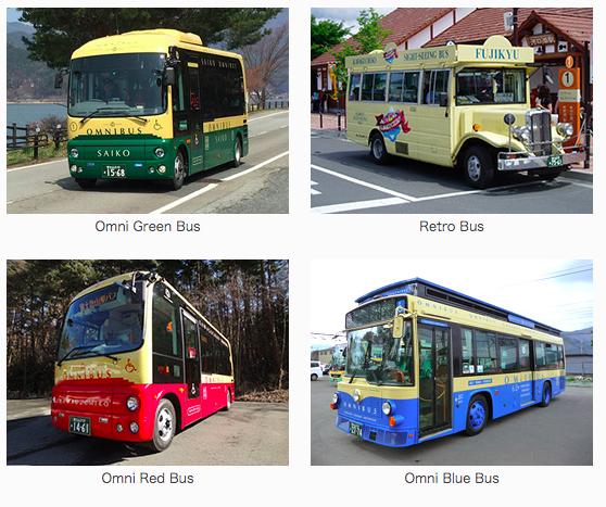 Retro Bus Kawaguchiko