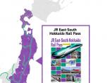 JR East South Hokkaido Rail Pass พาสคุ้มไม่จำกัดจากโตเกียวจรดฮอกไกโด