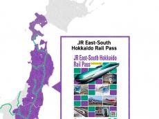 JR East South Hokkaido Rail Pass เที่ยวโตเกียวถึงฮอกไกโดไม่อั้น