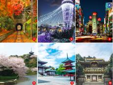 Greater Tokyo Pass เที่ยวโตเกียว และเมืองรอบข้าง ในราคาถูกกว่า