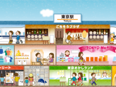 ตะลุย First avenue tokyo station แหล่งของฝาก เที่ยว กิน ช๊อป โดนใจในที่เดียว
