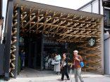 7 ร้าน Starbuck ญี่ปุ่น ร้านสวย วิวดี เอกลักษณ์ที่คุณไม่ควรพลาดのサムネイル