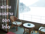 Hotel Fusui รีวิวที่พักดี ริมทะเลสาบที่งาม 4 ฤดู แห่งฮอกไกโด