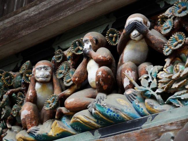 เที่ยว Nikko