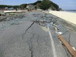 การรับมือ แผ่นดินไหวญี่ปุ่น ข้อปฏิบัติรับเหตุฉุกเฉินのサムネイル
