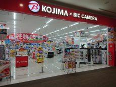 ช้อป เครื่อง ใช้ ไฟฟ้า ญี่ปุ่น พร้อมส่วนลดที่ร้าน Kojima ร้านดังราคาดีที่ญี่ปุ่น