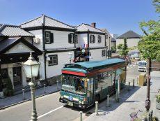 เที่ยวสนุกเดินทางสะดวก นั่ง Kobe City Loop Bus ทัวร์โกเบใน 1 วัน