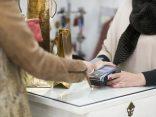 ใช้บัตรเครดิตที่ญี่ปุ่น คุ้มจริงไหม ใช้ได้ครอบคลุมหรือไม่ ต้องดูのサムネイル