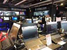 ชี้พิกัด ร้าน เครื่อง ใช้ ไฟฟ้า ญี่ปุ่น ราคาถูก  Sofmap ช้อปฟินมีส่วนลด