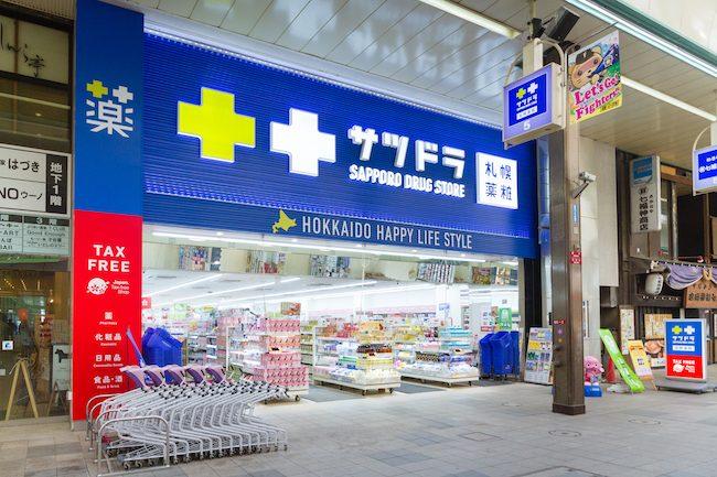 สายช้อปต้องห้ามพลาด! Satudora ร้านขายยาประจำถิ่น พิกัด ช้อปปิ้ง ฮอกไกโด