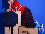 อัพเดท 8 รุ่น กระเป๋า anello ราคาที่ญี่ปุ่น ปี 2018 อยากช๊อปต้องดูのサムネイル