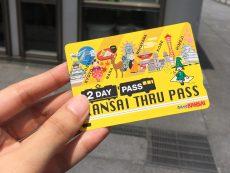 ไปโกเบ ใช้พาสไหนดี เรามีคำตอบ รวมตั๋วเดินทางสุดประหยัดในโกเบ