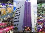 ตึกม่วง โตเกียว (takeya building) มีอะไรต้องไปโดน พร้อมคูปองช้อปในราคาสุดคุ้มのサムネイル