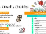 แจก!!! checklist เดินทาง เที่ยวญี่ปุ่น มีไว้ไม่พลาดในทุกทริป