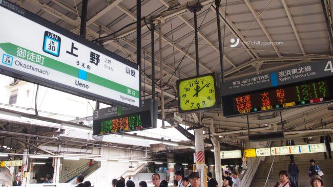 รีวิว เที่ยวโตเกียว