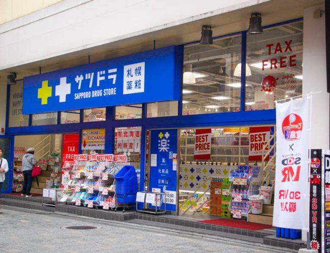 ร้านสาขาที่อุเอโนะ (Ameyoko) โตเกียวก็ได้รับความนิยมเช่นเดียวกันล่ะ !