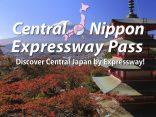 เช่ารถเที่ยวญี่ปุ่น เดินทางอิสระอย่างคุ้มค่าด้วย พาสทางด่วนใบเบิกทางสู่ความสนุกのサムネイル