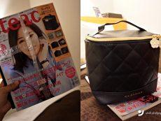 รีวิว ของแถม นิตยสารญี่ปุ่น น่าซื้อ ของฝากหลากสไตล์ไม่จำเจ