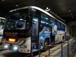 รีวิว Centrair Limousine Bus ทางเลือกสุดสะดวกจากสนามบินสู่นาโกย่า
