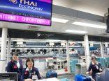 รีวิว การบินไทย นาโกย่า TG644-647 BKK-NGO เปิดประตูสู่ชูบุ
