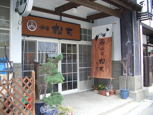 Ginzan Onsen