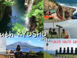 How to เดินทางจากไทยบินไป South Kyushu ลองไปดูแล้วจะรู้ว่าน่ารัก