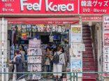เปิดวาร์ปพาไปตามหา Oppa ที่ใจกลางโตเกียว กับ Korea Town ในย่าน Shin Okuboのサムネイル