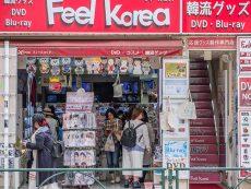 เปิดวาร์ปพาไปตามหา Oppa ที่ใจกลางโตเกียว กับ Korea Town ในย่าน Shin Okubo