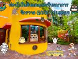 ชวนเที่ยว Ghibli Museum หลงไปในดินแดนเวทมนตร์แห่งโลกอนิเมชั่นのサムネイル