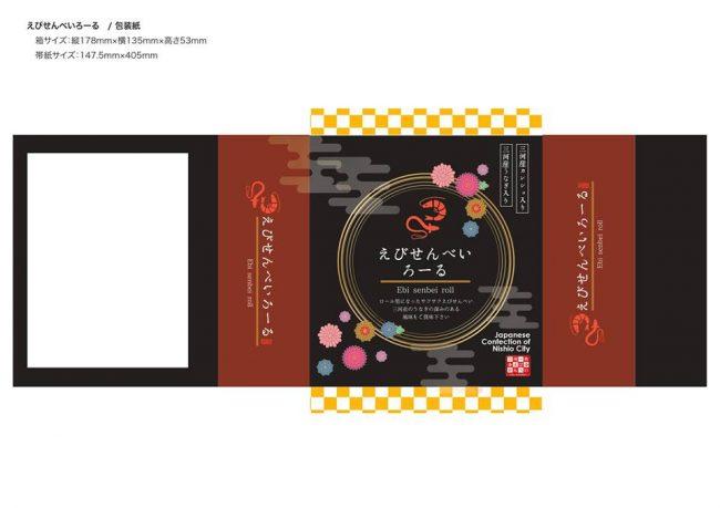 Unagi Kabayaki Roll