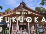 เที่ยว ฟุกุโอกะ แบบซึมซับวัฒนธรรม ใน 1 Day Trip วันเดียวเที่ยวสุดฟิน