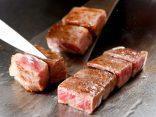 อร่อยพรีเมี่ยม ละเมียดรสชาติเนื้อวัวสุดอร่อยจาก 2 ร้าน เนื้อโกเบ ของแท้เจ้าถิ่น