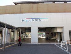 เมือง Nishio ใกล้ เมืองนาโกย่า เมืองที่ได้มาลองแล้วจะติดใจ