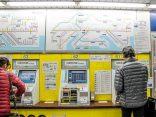 รีวิวการเดินทางจากสถานี Tokyo ถึง Higashi Okazaki เที่ยว โอกาซากิได้ไม่มีหลงのサムネイル