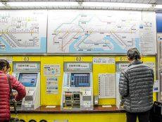 รีวิวการเดินทางจากสถานี Tokyo ถึง Higashi Okazaki เที่ยว โอกาซากิได้ไม่มีหลง