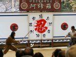 ขับรถเที่ยว Chubu อินไซต์ใจกลางญี่ปุ่น ตอนที่ 3 :  ตะลุยเมืองนินจา ปาดาวกระจาย!!!