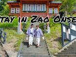 อยากไปนอนดู Snow Monster ต่อด้วยแช่ออนเซ็น มาดูเลย ที่พัก Zao Onsenのサムネイル